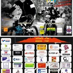16 de Agosto del 2015. XII RUTA BTT CIUDAD DE TOMELLOSO ( V OPEN BTT DIPUTACIÓN DE CIUDAD REAL )